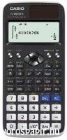Casio számológép FX-991 CE X