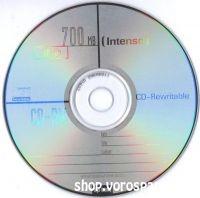 CD Intenso írható
