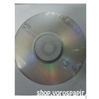 DVD Intenso írható -R 16x