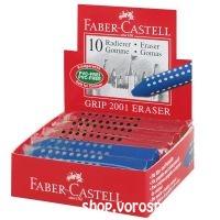 FC radír Grip 2001 színes 187101