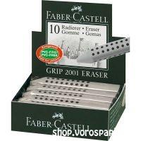 FC radír Grip 2001 szürke 187100