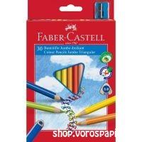 FC színesceruza 30-as Junior háromszögű 116530