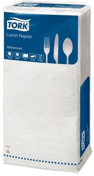 szalvéta Gastro 2rétegű 250 lap